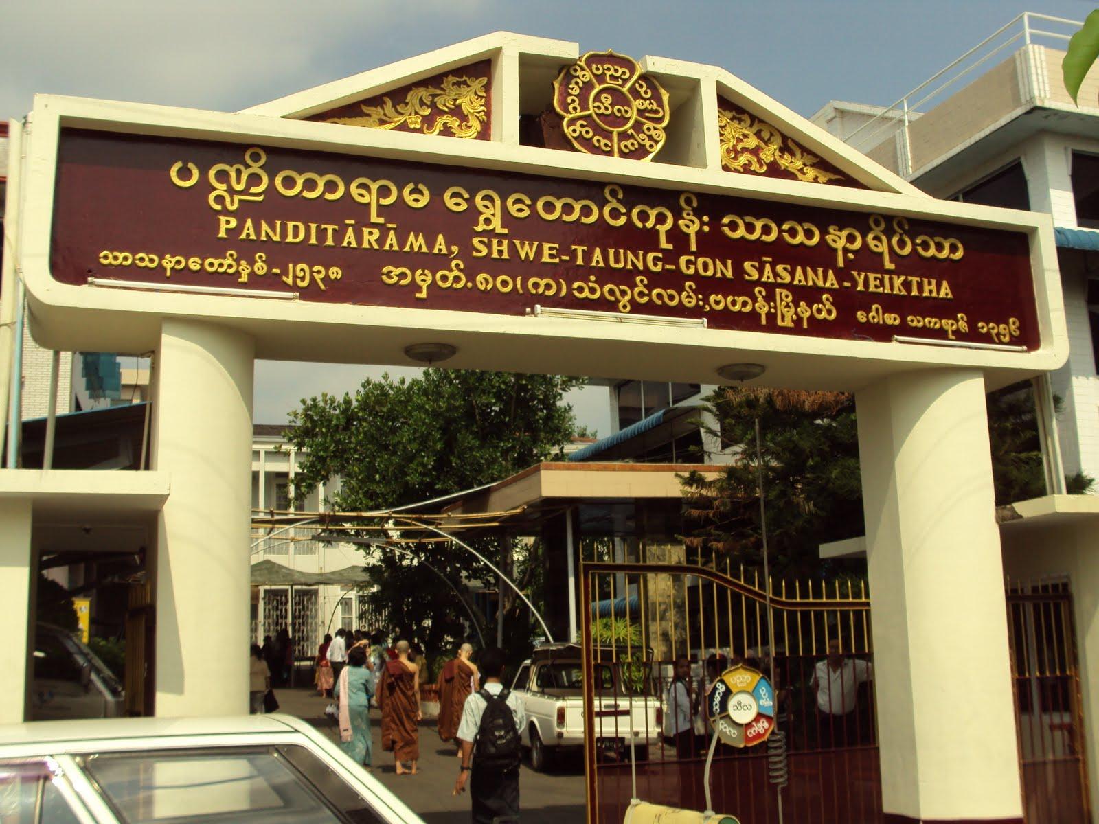 Shwe Taung Kone