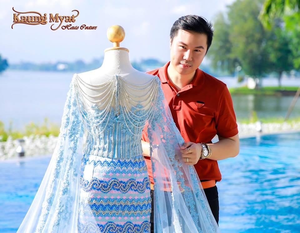 Designer Kaung Myat
